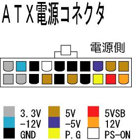 ATX.png